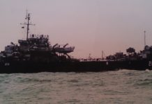 唱歌說故事:〈眩 船〉──搭船憶往