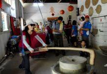 中元節說馬祖的「粞」
