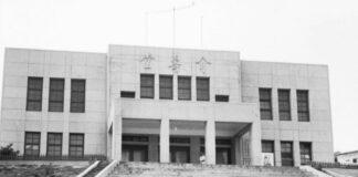 民國53年以前,中正堂叫介壽堂。