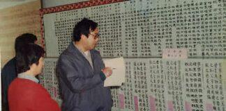 「馬祖福州語」中的「國語」詞彙選介(下)