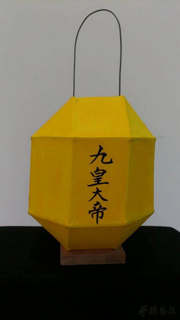 「九皇燈」及諸天君尊名。潘建國館長提供。